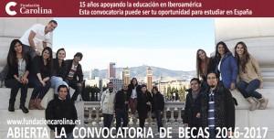 anuncio-convocatoria-fc-2016-para-maec
