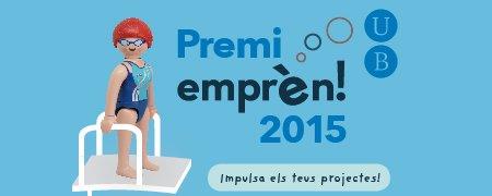 Premi Empr�n 2015