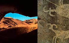Recent developments on archaeoacoustics in California