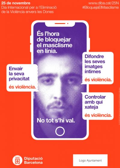 """Jornada """"Violencias machistas digitales. El mundo virtual como una arma de guerra"""" el próximo 3 de diciembre"""