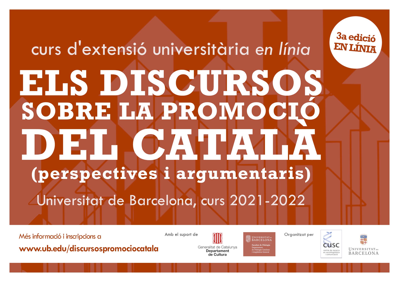 Els discursos sobre la promoció del català