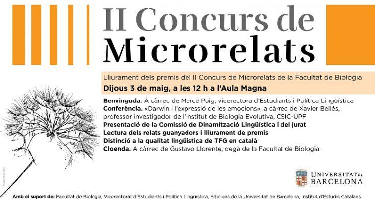 Lliurament de premis del II Concurs de Microrelats de la Facultat de Biologia