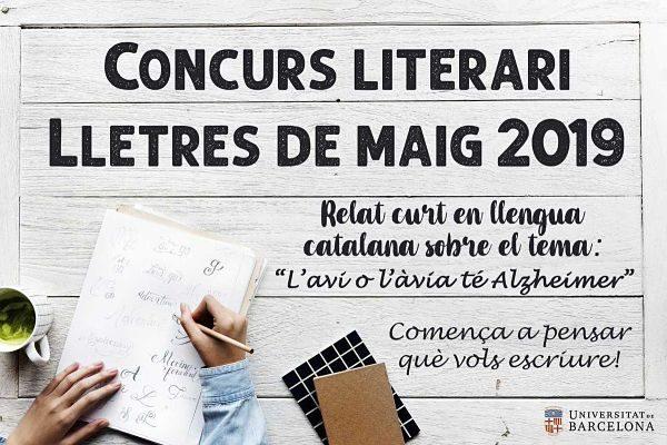 Relat guanyador al Concurs Literari Lletres de Maig 2019