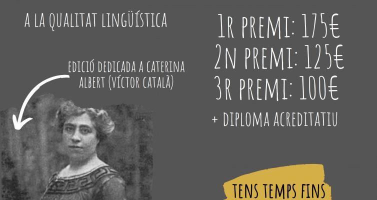 XV Premi Emili Mira i López al Campus de Mundet