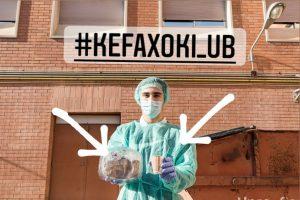 take away kefaxoki ub