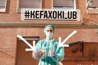 take away kefaxoki ub