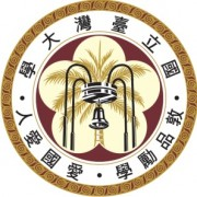 ntu-ranking-2013-300x297