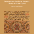 - Francisco del Río catalogs for the first time the Arabic manuscripts in the Maronite Library of Aleppo